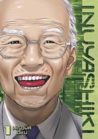 inuyashiki-vol-1