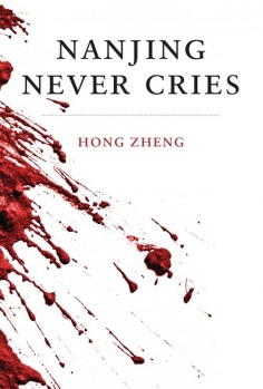 Nanjing Never Cries