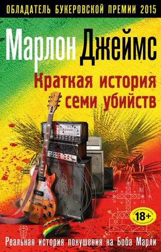 Russian edition as well