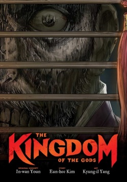 Kingdom of the Gods